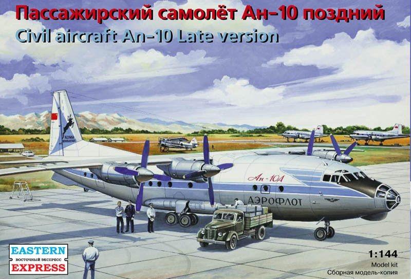Пассажирский самолет Ан-10 поздний Eastern Express 14485