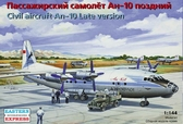 Пассажирский самолет Ан-10 поздний от Eastern Express