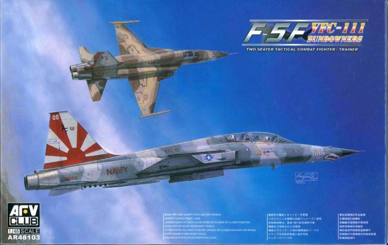 Истребитель F-5F Afv-Club 48103