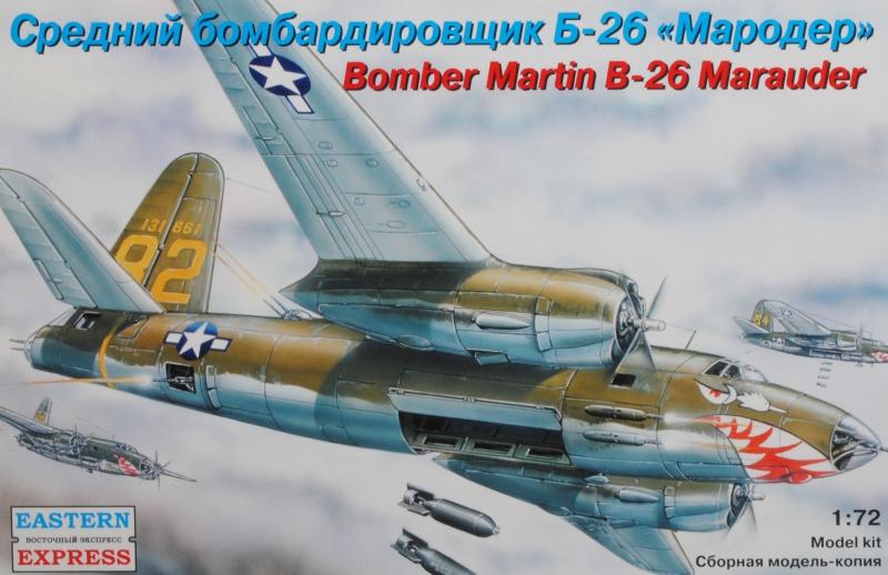 Бомбардировщик MartinB-26Marauder Eastern Express 72277