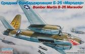 Бомбардировщик MartinB-26Marauder