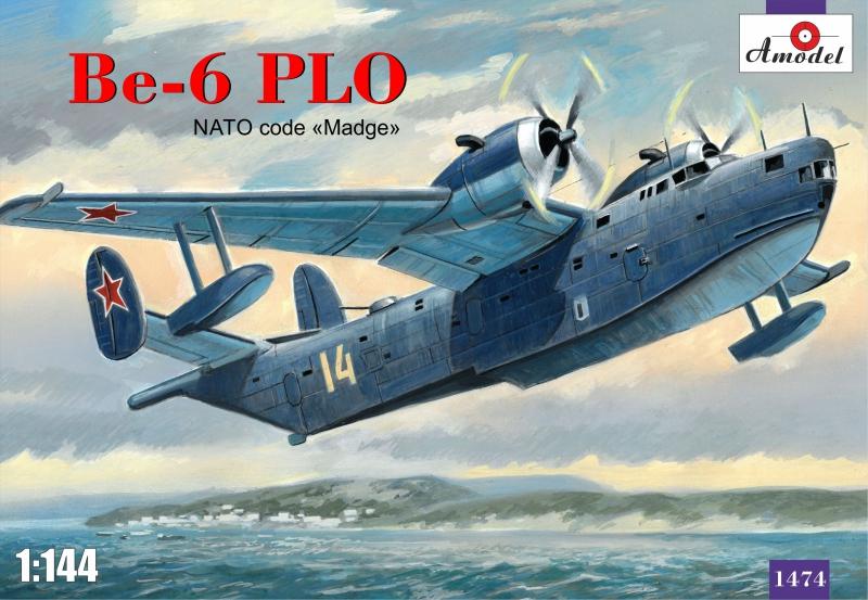 Разведывательный и патрульный самолет Бериев Бе-6 PLO Amodel 1474
