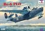 Разведывательный и патрульный самолет Бериев Бе-6 PLO Amodel 1474 основная фотография