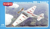 Советский легкий пассажирский самолет NIAI-1 Fanera-2