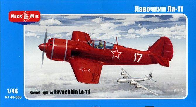 Советский поршневой истребитель Ла-11 Micro-Mir 48006