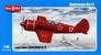 Советский поршневой истребитель Ла-11 Micro-Mir 48006 основная фотография