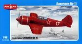 Советский поршневой истребитель Ла-11