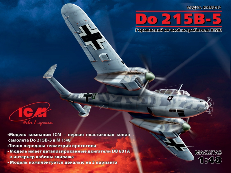Германский ночной истребитель Дорнье Do 215B-5 ICM 48242