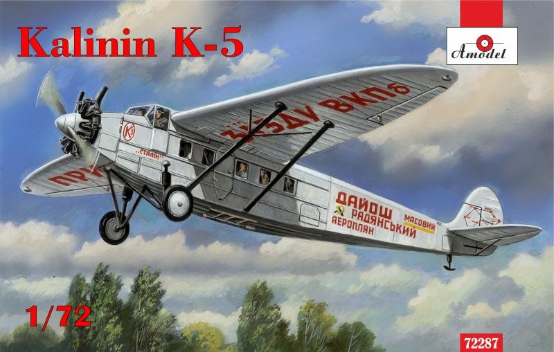 Советский пассажирский самолет Калинин K-5 Amodel 72287