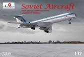 Пассажирский самолет Туполев Ту-134АК с спецтехникой Балканы