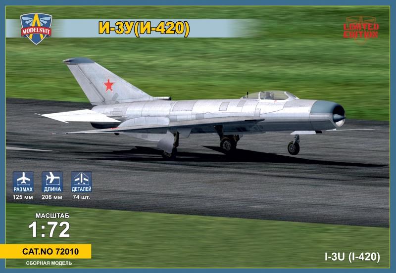 Советский перехватчик И-ЗУ (И-420) ModelSvit 72010