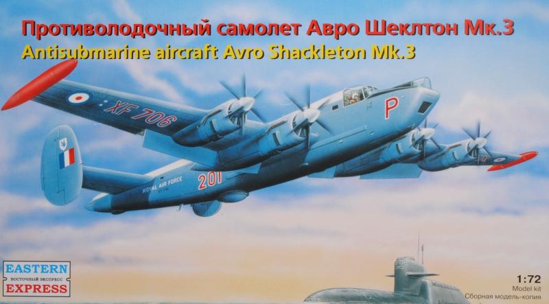 Противолодочный самолет Авро Шеклтон Mk.3 Eastern Express 72258