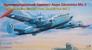 Противолодочный самолет Авро Шеклтон Mk.3 Eastern Express 72258 основная фотография