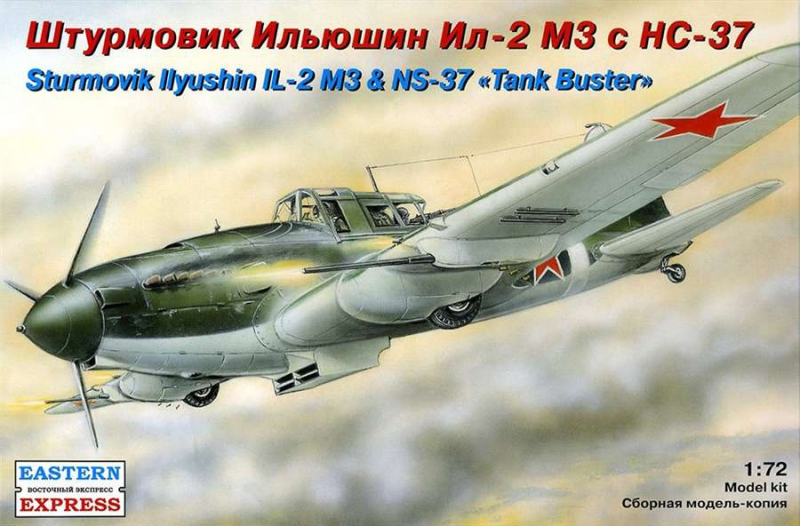 Штурмовик Ильюшин Ил-2 М3 с НС-37 Eastern Express 72217