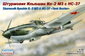 Штурмовик Ильюшин Ил-2 М3 с НС-37