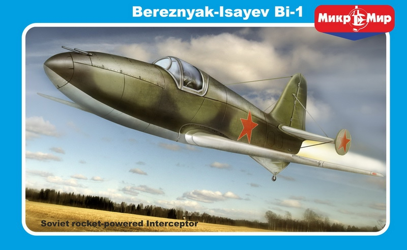 Ближний Истребитель Би-1 Micro-Mir 48010
