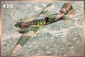 Тяжелый ударный самолет Douglas AC-47D Spooky