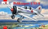 Учебно-тренировочный истребитель Поликарпов УТИ-4