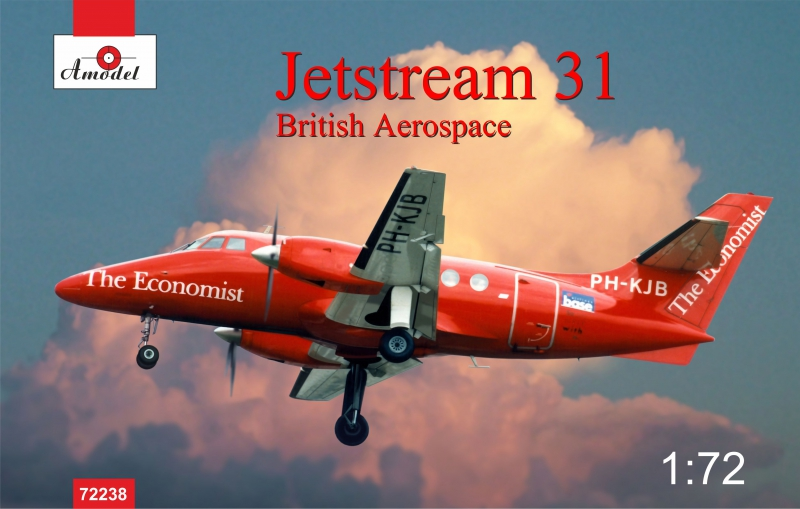 Пассажирский самолет Jetstream 31 British airliner Amodel 72238
