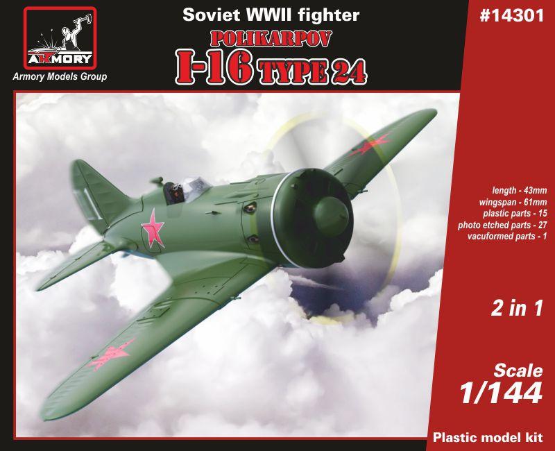 Советский истребитель Поликарпов И-16 тип 24 Armory 14301