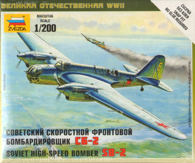 Советский скоростной фронтовой бомбардировщик СБ-2 Звезда 6185