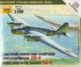 Советский скоростной фронтовой бомбардировщик СБ-2 Звезда 6185 основная фотография