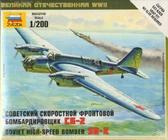 Советский скоростной фронтовой бомбардировщик СБ-2
