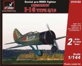 Советский истребитель Поликарпов И-16 тип 5/10