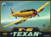 Учебный самолет T-6 Texan