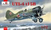 Истребитель УТИ-4 Т-15Б