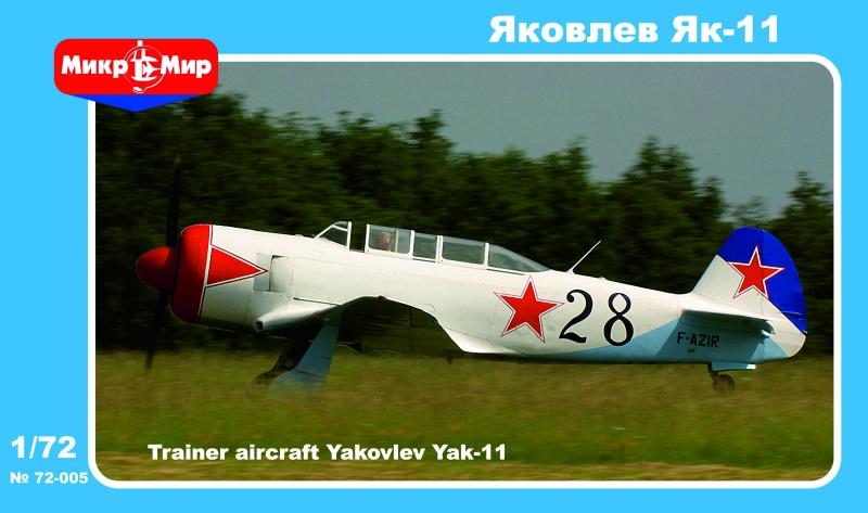 Советский учебно-тренировочный самолет Яковлев Як-11 Micro-Mir 72005