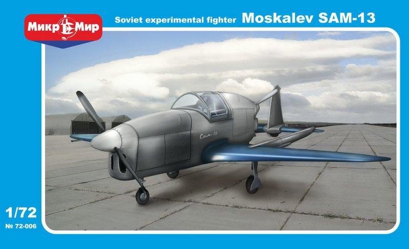 Истребитель САМ-13 Micro-Mir 72006