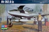 Учебно-тренировочный самолет Me 262 B-1a