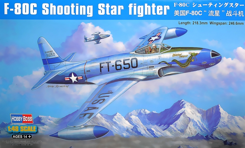 Истребитель F-80C Shooting Star Hobby Boss 81725