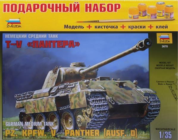 Подарочный набор с моделью танка