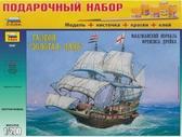 Подарочный набор с моделью корабля Золотая Лань