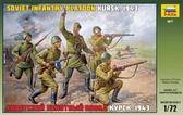 Советский пехотный взвод (Курск 1943)