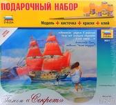 Подарочный набор с моделью корабля Секрет от Звезда