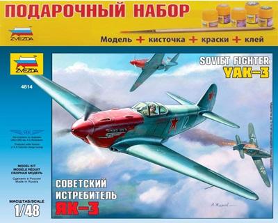 Подарочный набор с моделью самолета