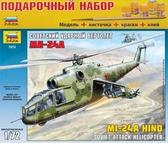Подарочный набор с моделью вертолета Ми-24А