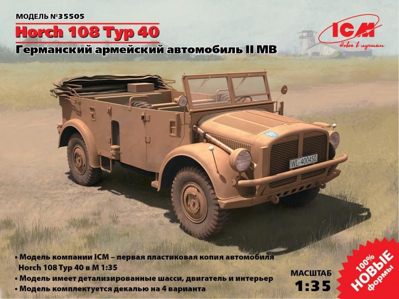 Германский армейский автомобиль Horch 108 Typ 40 ICM 35505