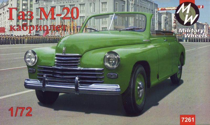 Советский кабриолет Газ М - 20 Military Wheels 7261