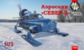 Аэросани Север-2