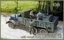 Фронтовой грузовик Einheitsdiesel с небольшой полевой кухней Hf.14 IBG Models 35007 основная фотография