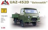 Советский автомобиль УАЗ-452Д Головастик