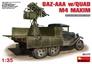 Грузовик ГАЗ-ААА из пулеметом