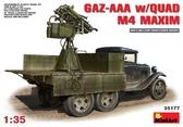 Грузовик ГАЗ-ААА из пулеметом Максим М4