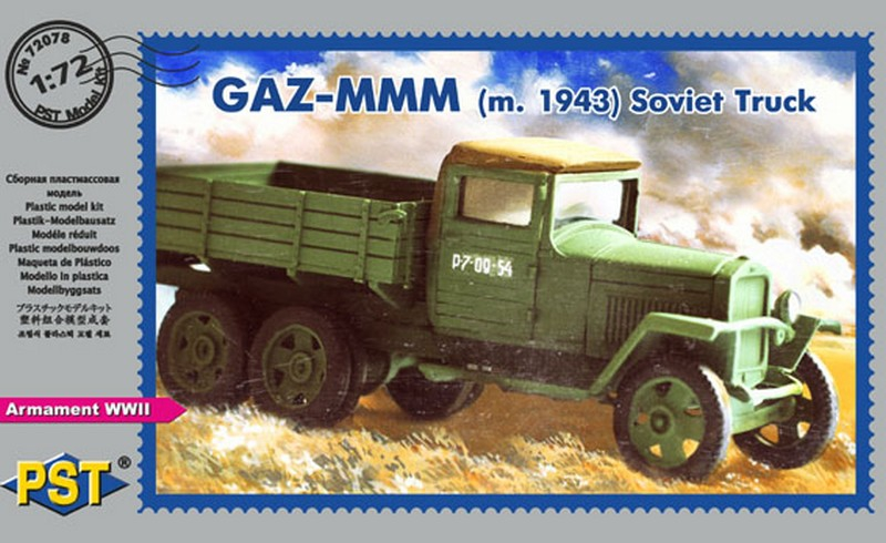 Советский грузовой автомобиль ГАЗ-MM (1943) PST 72078