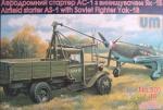 Аэродромный стартер АС - 1 с истребителем Як-1Б Unimodels 505