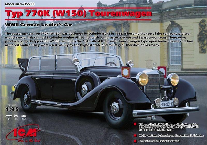 Автомобиль германского руководства Typ 770K (W150) Tourenwagen ICM 35533